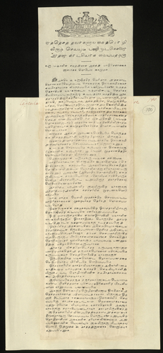 [May 1850] Circulars from the Ceylon Committee